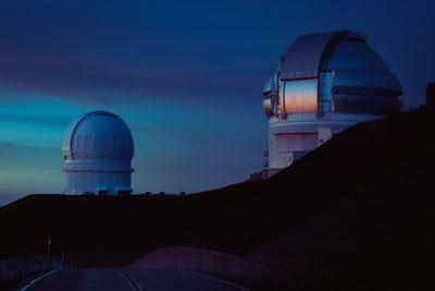 Tucson Observatory